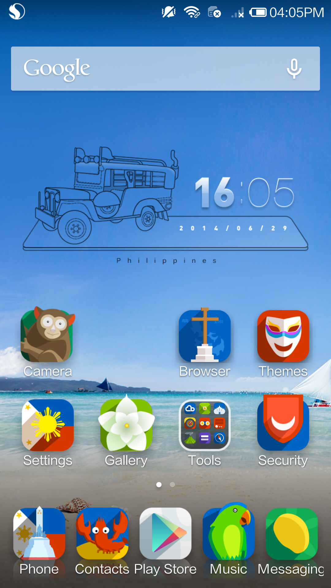 Xiaomi Miui Launcher Download Screenshot